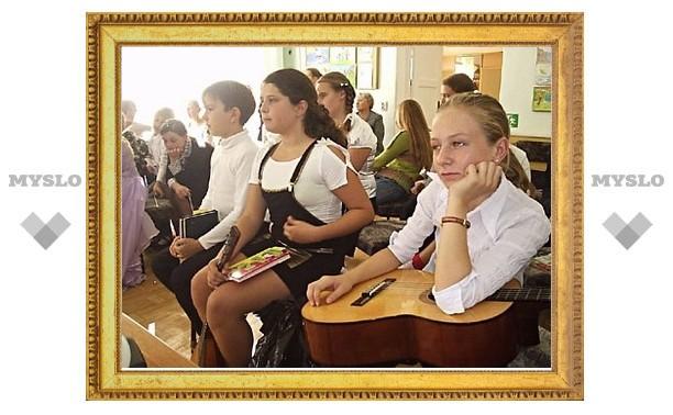 Подросткам из Тулы подарили праздник