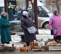С февраля пенсии россиян выросли на 11,4%