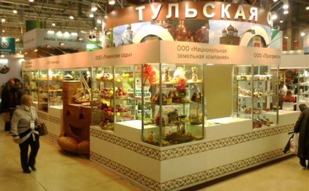 Тульская область примет участие в выставке «Золотая осень – 2016»