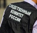 В Узловском районе обнаружен труп с пакетом на голове