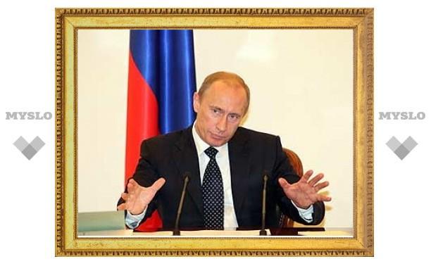 """Путин объяснил причины """"молочной войны"""""""
