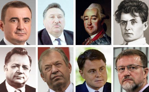 Тест: Тайны тульских губернаторов