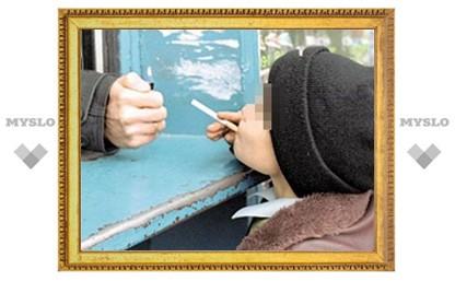 Под Тулой продавца осудили за продажу сигарет ребенку