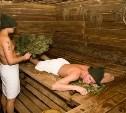 Туляк обокрал мужчину, пока тот отдыхал в сауне