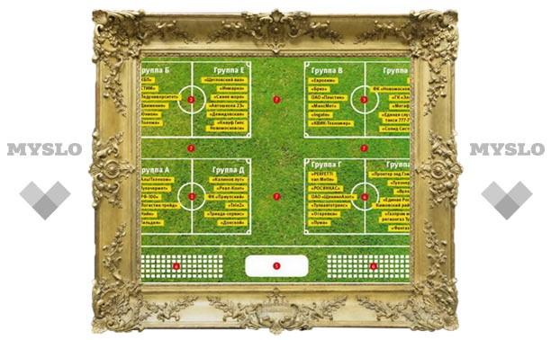За Кубок «Слободы» побьются 48 команд