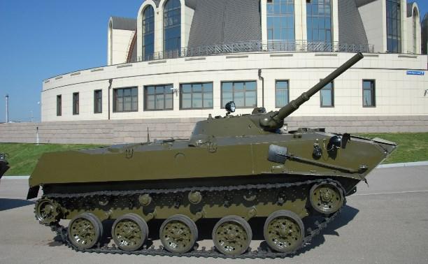 Тульские десантники подарили музею оружия БМД-1П