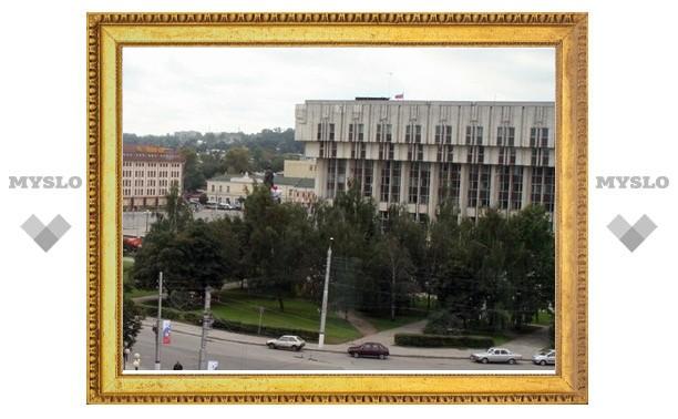 Депутаты Тулы решат проблемы грузин