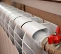 В Туле изменились телефоны «горячих линий» по вопросам отопления