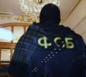 ФСБ будет «прослушивать» пользователей в соцсетях