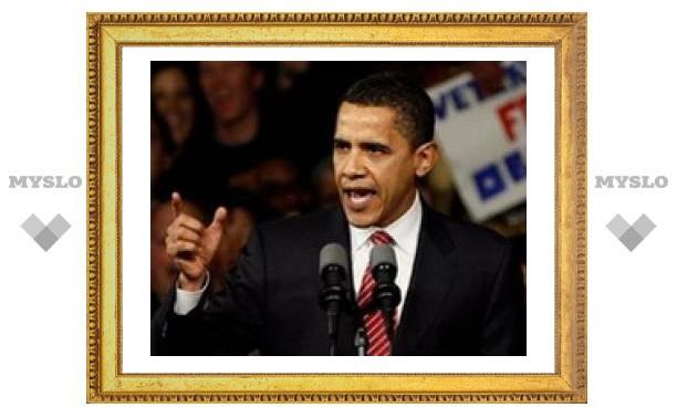 4 августа: День рождения Барака Обамы