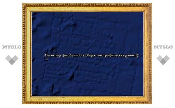 """""""Миры"""" отправят на поиски Атлантиды"""