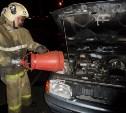 Тульские пожарные рекомендуют автомобилистам чаще заглядывать под капот