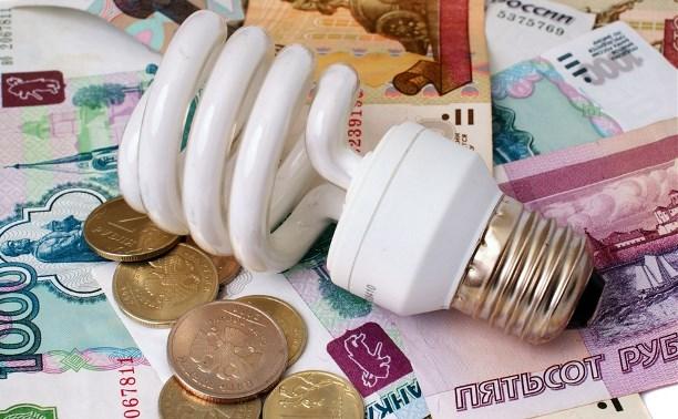 Депутаты предлагают отказаться от социальной нормы потребления электроэнергии