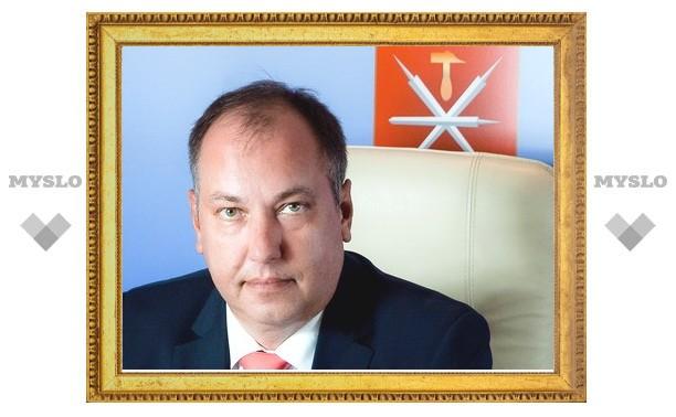 Олег Самылин покидает администрацию Тулы