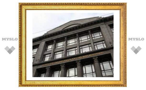 Минфин РФ представил проект бюджета на 2009 год