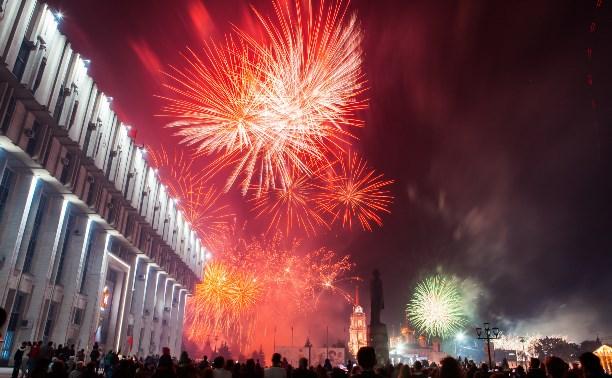 День города в Туле: Когда и где посмотреть фейерверк?