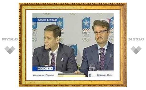 Жукова порадовал доклад МОК по Сочи