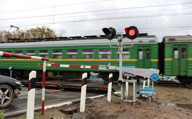 В Тульской области за восемь месяцев 2015 года произошло три ДТП на железнодорожных переездах