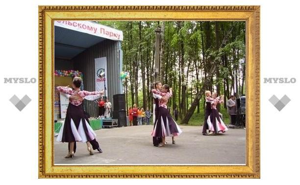 Кусок парка в Туле продают за 50 миллионов