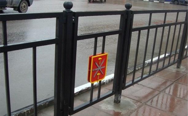 На улицах Тулы обновят ограждения