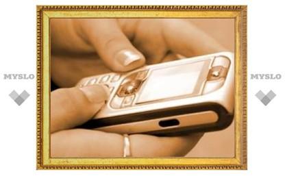 Подсказки при наборе SMS ухудшили грамотность подростков