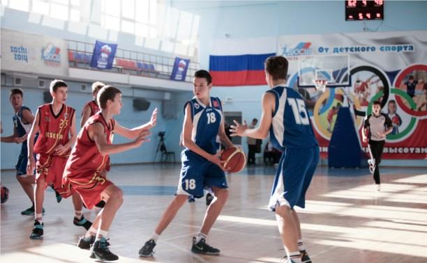 """Юные баскетболисты """"Арсенала"""" дебютировали в ЕЮБЛ"""