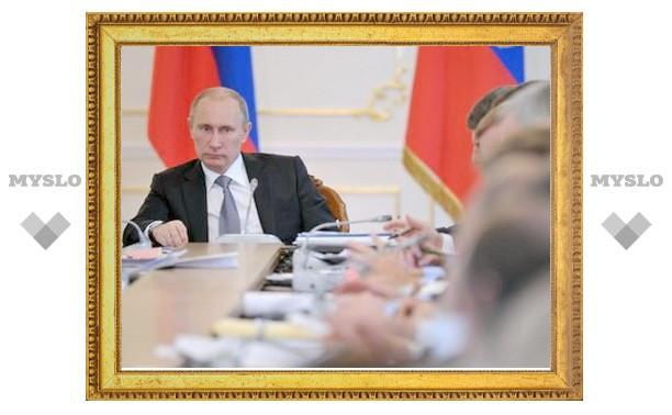 Путин поддержал сокращение пенсионных накоплений