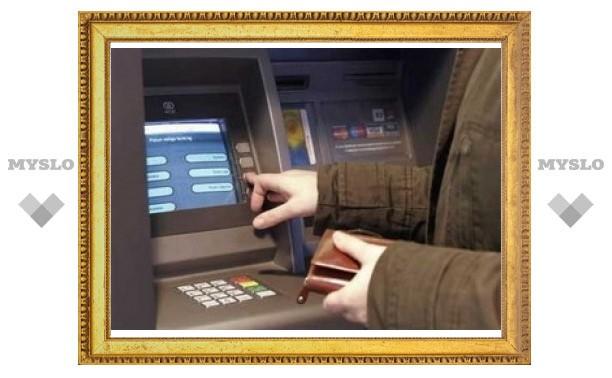 В деревне под Тулой из банкоматов украли почти 2 млн рублей