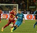 Комиссия РФС рассмотрит спорные моменты матча «Зенит» — «Арсенал»