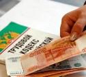 Гендиректор щёкинской фирмы выплатил зарплату сотрудникам после вмешательства прокуратуры