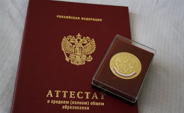 Тульские отличники получат по две золотые медали
