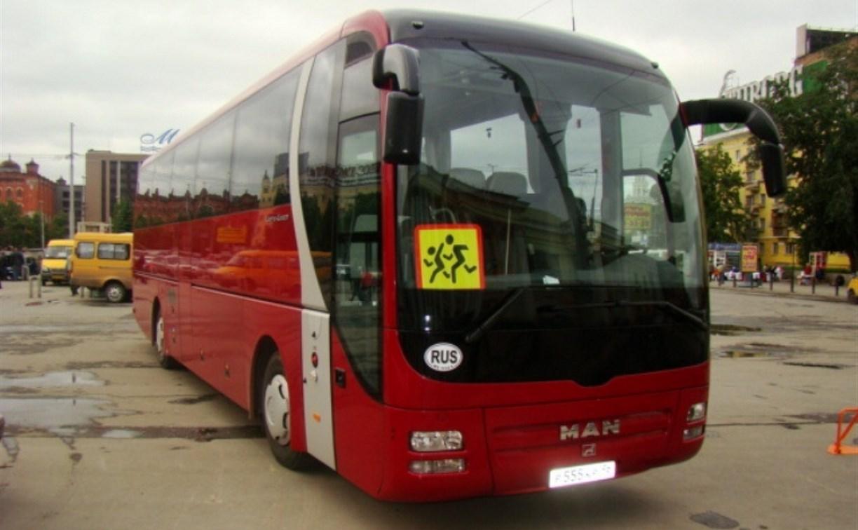 Для юных тульских спортсменов закупят новые автобусы