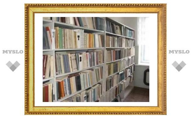 Седьмой тульской библиотеке 40 лет