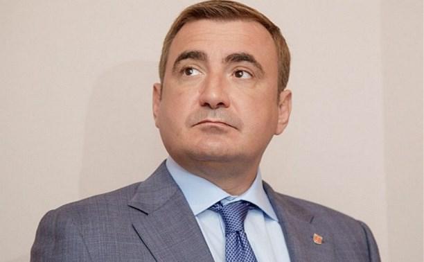Сформирован новый состав правительства Тульской области