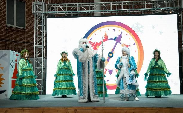 В Тульском кремле закрылась гостиная Деда Мороза