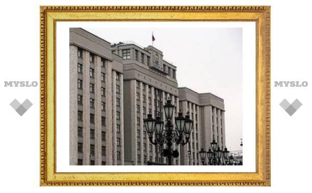 Госдума одобрила обновленный бюджет на 2009 год