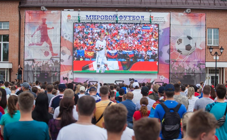Туляков приглашают посмотреть матч Россия – Хорватия на большом экране