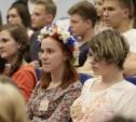 В Ясной Поляне наградили победителей Международной олимпиады по русскому языку