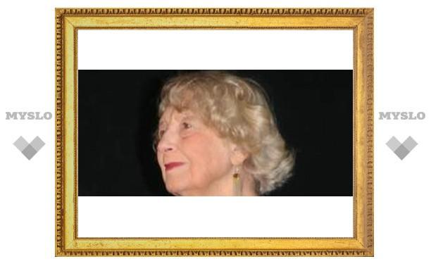Тульская актриса отметила 90-летие