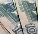 Глава почтового отделения п. Товарковский украла из кассы 361 тыс. руб.
