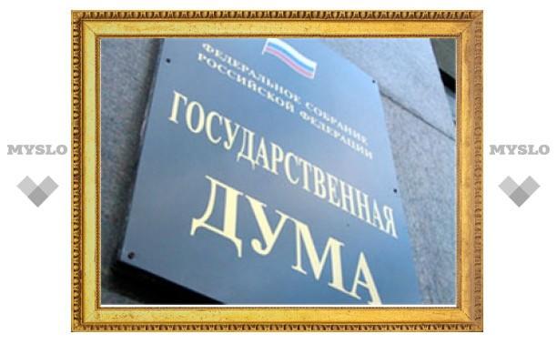 Утвержден федеральный список кандидатов на выборы в Госдуму