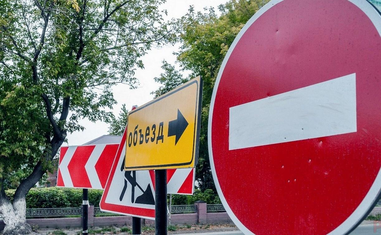 На Крестовоздвиженской площади в Туле ограничат движение транспорта