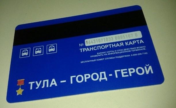 Владимир Груздев потребовал устранить проблемы с УЭК и транспортными картами