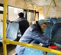 В муниципальном транспорте Тулы появились объявления о дезинфекции