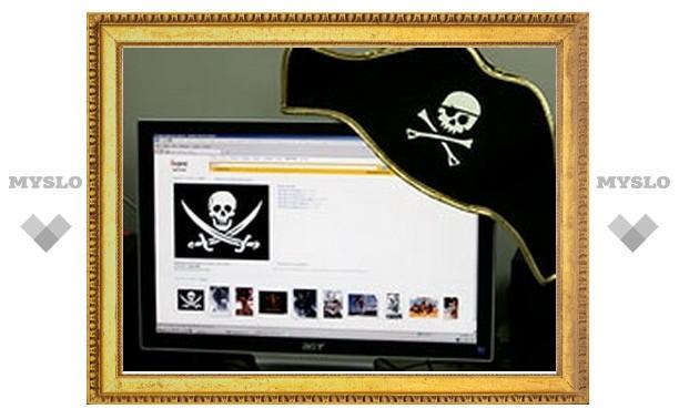 Пиратское скачивание ресурсов из интернета стало нормой жизни россиян
