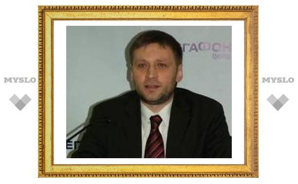 Интернет-конференция МегаФона