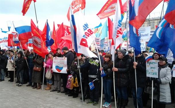 В Туле прошел митинг в поддержку Крыма