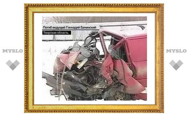 Бачинский погиб из-за лопнувшего колеса