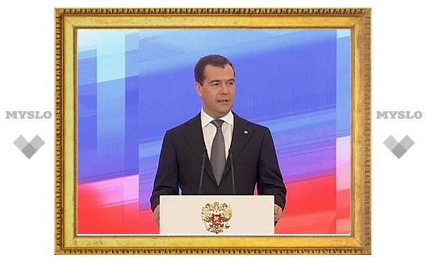Медведев назвал приоритеты своего правительства