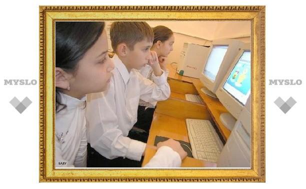 Учащиеся тульской школы имели доступ к сайтам террористической направленности